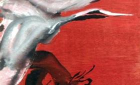 Crane Dance III